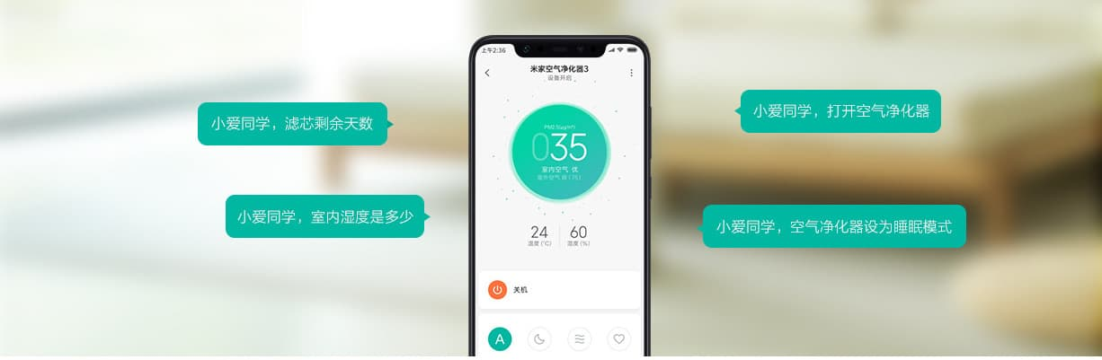 Xiaomi Mi Air Purifier 3h Intelligent Control